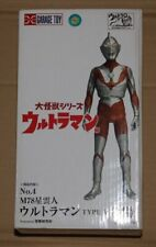 X-Plus Ultraman Dai Kaiju Series No. 4 Ultraman A Type figure
