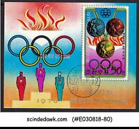KOREA - 1976 MONTREAL OLYMPIC GAMES SOUVENIR SHEET - USED IMPERF