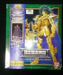 Saint Seiya Myth Cloth Seadragon Kanon Poseidon Bandai USED (Box very Damaged)*