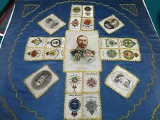 1920S KING GEORGE V HANDMADE PATCHWORK SCARF WITH ENGLISH ARMY COATS OF ARMS