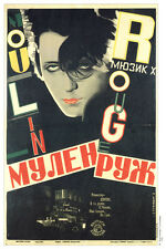 Stock Images 26 Go jpeg Photos 6 DVD 1914 To 1921 URSS Communiste affiches Afisha