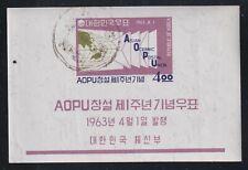 Korea 382a Used 1963 Asian Oceanic Postal Union Anniversary Souvenir Sheet