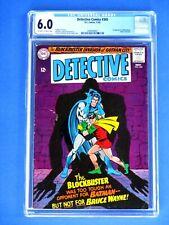 Detective Comics #345 - CGC 6.0 - DC Silver Age (1965) - 1st App of Blockbuster