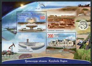 Kazakhstan Architecture Stamps 2019 MNH Kyzylorda Region Landscapes Space 2v M/S