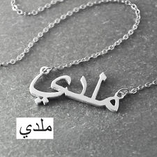 Custom arabic name necklace personalized arabic name necklace Christmas Gift