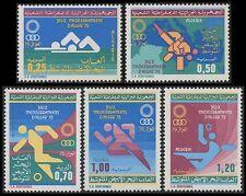 ALGERIE N°617/621** Sports :natation, lutte, football, course.. 1975 Algeria MNH