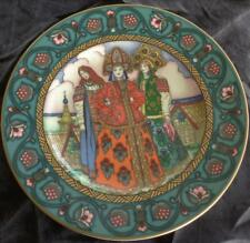 Villeroy & Boch Collector Plate - Russian Fairy Tales - Vassilissa & Stepsisters