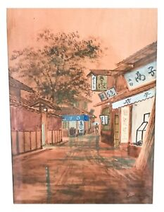 Early 20thc. Orig. Elizo Kato (1906-1972) , Japanese Watercolor Painting Signed