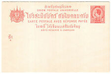 1899 Thailand Siam Postal Stationery 4+4 Atts Postcard Reply Card Unused