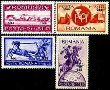 1944 Motorcycle,Post Coach,Mail man,Horse,Telegraph,Truck,Romania,A817,ovpt.,MNH