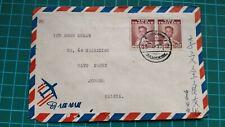 1960s Thailand Bangkok 2v King Bhumibol stamp Cover to Johore Malaya