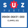 09404-06431-000 Suzuki Clamp(l:65) 0940406431000, New Genuine OEM Part
