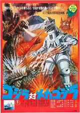 Godzilla Vs Mechagodzilla Poster 05 A3 Box Canvas Print