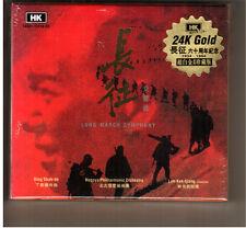 HTF Audiophile Long March Symphony Nagoya Phil Orch Gold Japan CD HK 長征 交響曲