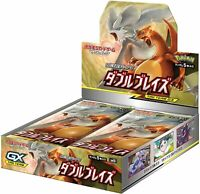 "Pokemon Card Game Sun & Moon Expansion Pack ""Double Blaze"" BOX"