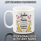 AWESOME TEACHER MUG Thank you Teacher Christmas Gift Best Teachers Cup School