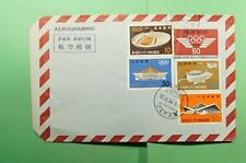 DR WHO 1964 JAPAN TAGARA UPRATED AEROGRAMME OLYMPICS  f52316