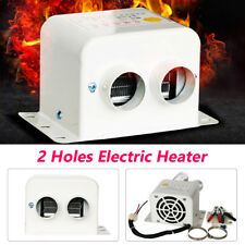 White 12V Car Electric Radiator Car Glass Defroster 2 Holes Electric Heater
