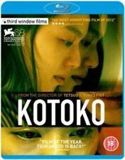 Kotoko - Blu ray - Shinua Tsukamoto - Japanese world cinema - English subtitles