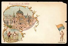 1900 Flag of Transvaal South Africa at Paris Exposition France vignette postcard