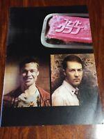 "Film ""Fight Club"" David Fincher Brad Pitt Movie Program Japanese ver F/S"