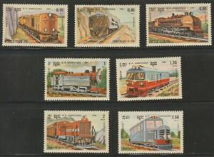 Cambodia 1984 #504-10 Locomotives - MNH
