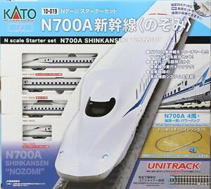 Kato 10-019 Starter Set N700A Shinkansen Set N Scale