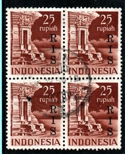 Indonesia - Sc# 358 Used Block of (4) / RIS ovpt  /    Lot 0221003