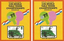 1977 OFFICIAL SOUVENIR 34th WORLD TABLE TENNIS CHAMPIONSHIPS STAMPS - ONE ERROR