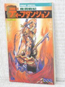 DEEP DUNGEON Guide Nintendo Famicom Book 1987 JI