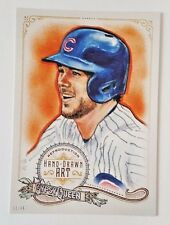 "2017 TOPPS GYPSY QUEEN ART KRIS BRYANT KB1 5X7"" JUMBO ART CARD #/49 CUBS"