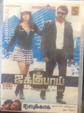 Jaggubhai / Natpukkaga (Tamil DVD) (No Subtitles) (Brand New DVD)