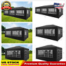 Outdoor Party Wedding Tent Gazebo Canopy Sun Shelter with 4/6/8 Walls Anthracite
