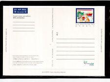 HONG KONG 1998 POSTAL STATIONARY, HONG KONG MERRY CHRISTMAS !!