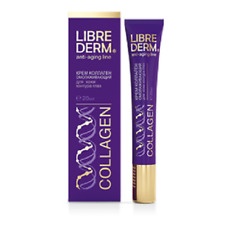 Cream Librederm Collagen rejuvenating for eye contour skin 20 ml