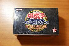 Yugioh 15AY Memories of the Duel King: Duelist Kingdom Arc Box Set【Slifer】