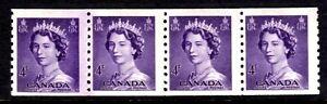 """CANADA #333i 4c VIOLET COIL """"JUMP UP"""" STRIP/4, 1953 QEII KARSH PORTRAIT, MNH"""