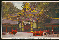 JAPAN POST CARD MAILED TO USA IN 1939 TOSHOGU THE SACRED PALANQUIN HOUSE NIKKO