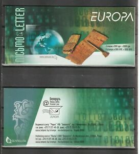 s39527 BELARUS EUROPA CEPT 2008 MNH** Booklet Carnet