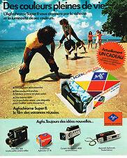PUBLICITE ADVERTISING 024   1975   AGFACHROME   SUPER 8   film