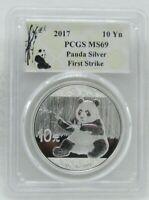2017 China 10 Yen Panda Silver PCGS MS69 First Strike