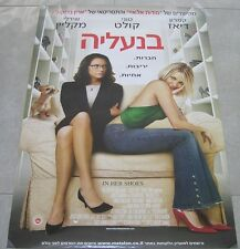 "IN HER SHOES Rare Original Israel Promo Movie Poster 2005 27""X38"" CAMERON DIAZ"