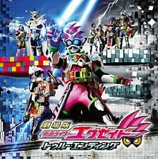 [CD] Kamen Rider 2017 Summer Movie Soundtrack NEW from Japan