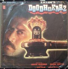 Doodh Ka Karz 1990 Bollywood Indian Record LP Jackie Shroff