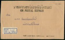 Mayfairstamps Thailand Si Prachan Registered Official Cover wwf48051