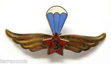 h123 Romania 1950's communist Military Airborne Forces Paratrooper wings RARE