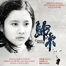Qigang Chen CD Coming Home (Original Motion Picture Soundtrack) - Poland (M/M)