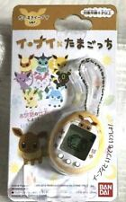 "Bandai ""KAWAII"" Tamagotchi Evey × Tamagotchi Loving Eve Ver.From Japan"