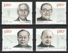CHINA 2011-14 Scientists of Modern China (V) Stamp 现代科学家5
