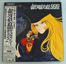 ej119 Japan 3-LD BOX Galaxy Express 999 incl.2-Movie Edition Reiji Matsumoto